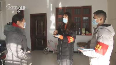 曾都区北郊八里岔社区:做实做细疫情防控基础工作