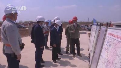 V视|省能源局来随州调研能源项目建设