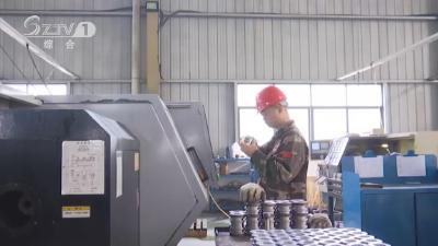 V视|湖北博利公司:完善主业链条 创新转型发展