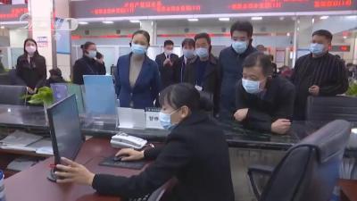 V视|省政务办主任王建民来我市调研