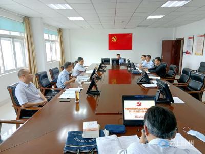 随州电信分公司党委理论学习中心组完成第五次集中学习