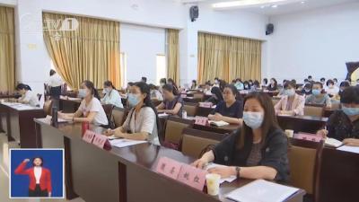 V视| 市妇联四届三次执委(扩大)会召开