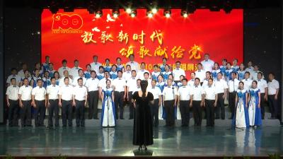 曾都区纪委监委、区委巡察办合唱队 :《万泉河水清又清》