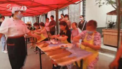 V视| 九曲湾社区:艾香端午邻里亲