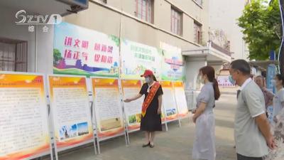 V视| 市博物馆:非遗宣传展示活动进社区