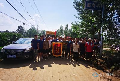 随州蓝天救援队辗转郑州新乡多地抢险营救!