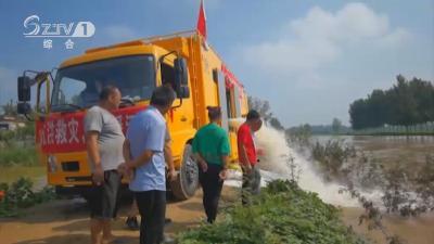 援豫救灾:程力公司7000立方排涝发电车抗洪显神威