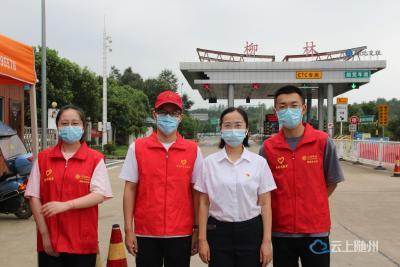 随州移动青年志愿者积极助力灾后疫情防控工作