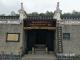 湖北省文化和旅游厅厅长雷文洁调研全国重点文物保护单位新四军第五师司令部旧址疫情防控和文物保护利用工作