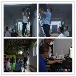 广水电信分公司连夜施工完成市福利中心隔离点通信保障任务