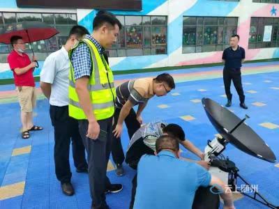 中国电信随州分公司全力抗洪抢险保通信