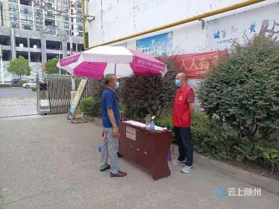 随县电信分公司下沉神农社区开展疫情防控工作