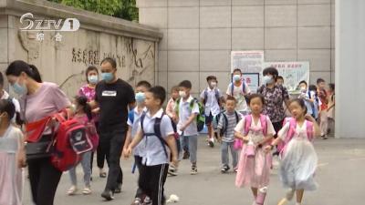 东关学校:新学期迎新生  防疫入学有序进行