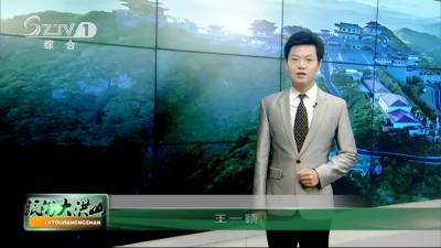 """""""乡村振兴看随州""""融媒体走基层活动走进大洪山"""