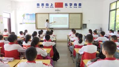 V视 | 《优秀教师事迹展播》胡定洲:37年坚守  只为山村教育