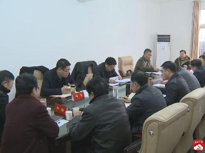 黄继军参加全市基层党建和党风廉政建设第一检查考核组反馈意见见面会