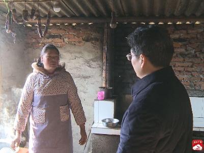 市长田涛深入驻点村走访慰问困难群众