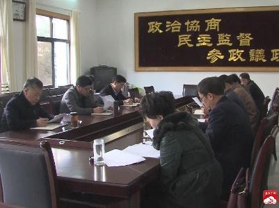 市委书记黄继军、市长田涛听取研究政协工作时要求:围绕中心工作 服务发展大局