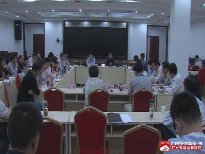 """市委书记黄继军主持召开""""四大家""""领导联席会"""