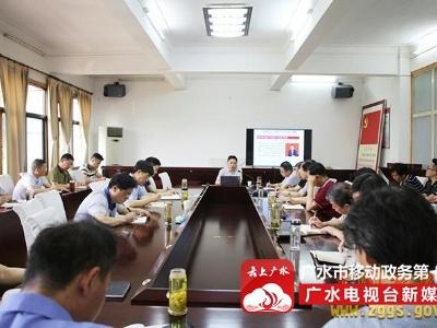 市人大扎实推进第十八个党风廉政建设宣教月活动