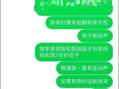 【提醒】@所有广水人,请记住这个号码!不是只有110才能报警!关键时刻发短信能救命!
