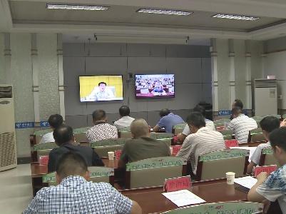 我市组织收看收听全国安全生产电视电话会议