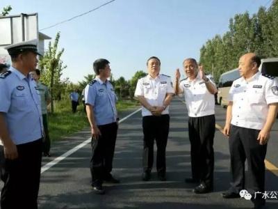 副省长、公安厅长曾欣冒酷暑突访广水