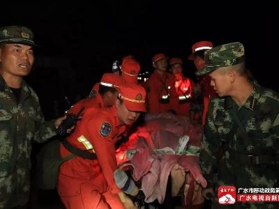 持续更新   九寨沟地震已造成19人死亡 247人受伤 习近平作出重要指示