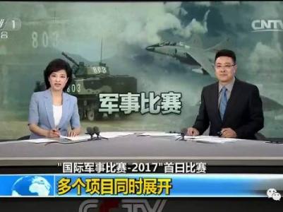 燃爆!CCTV-1、CCTV-4央视多个频道聚焦广水!