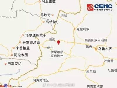 揪心!九寨沟发生7.0级地震!已造成19人死亡 247人受伤
