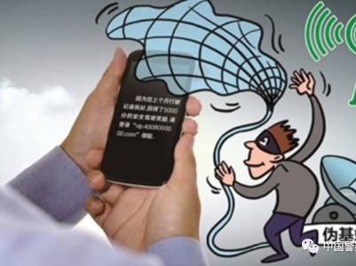 【提醒】公安部公布的十类电信网络骗术,广水人一定要看看