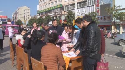"""广水市妇联启动庆""""三八""""系列活动"""