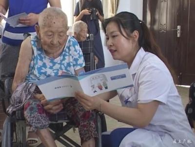 """市一醫院:開展義診服務 慶祝首屆""""中國醫師節"""""""