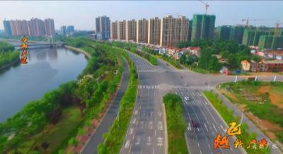 《回眸三十年 奋进新时代》系列访谈之基础建设篇——市交运局:奋发图强三十年 交通建设正当时