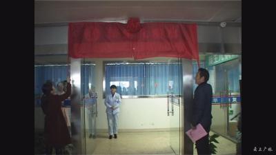 市一医院新生儿科正式开诊