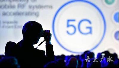 """英国电信:华为仍是5G网络设备""""重要供应商"""""""