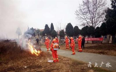 80台风力灭火机添保障 广水举行森林灭火应急演练