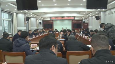 市委召開八屆五次全體會議