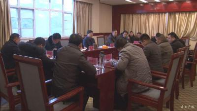 黄继军参加指导长岭镇党委班子2018年度民主生活会