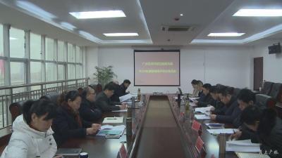 田涛参加指导广水经济开发区武胜关镇2018年度领导班子民主生活会