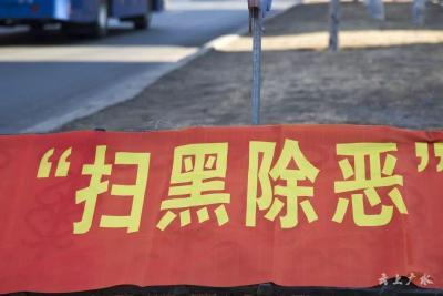 中央掃黑除惡督導組進駐多個省區市 公布舉報電話