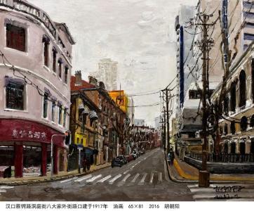 胡朝陽油畫藝術展《遙遠的武漢》4月23日起在湖北美術學院開展