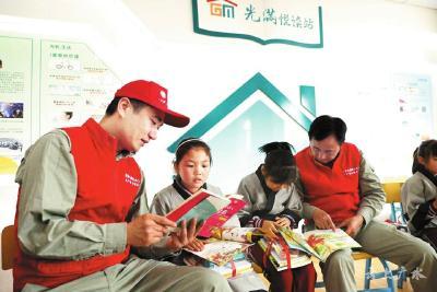 世界读书日——广水志愿者与孩子们同读书