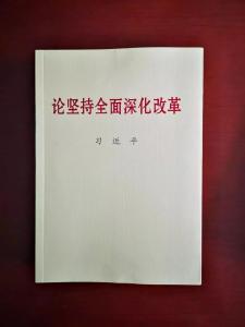 湖北省委書記蔣超良向全省人民推薦四本好書