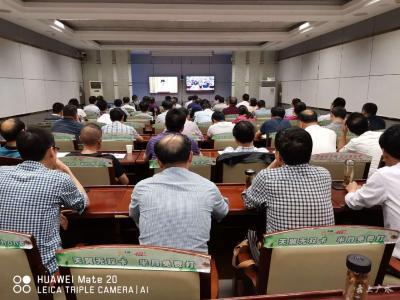黃繼軍 田濤等領導集中收看收聽全省防汛抗旱電視電話會