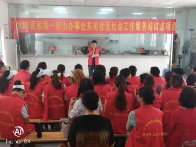 广水市学雷锋志愿服务队进社区献爱心