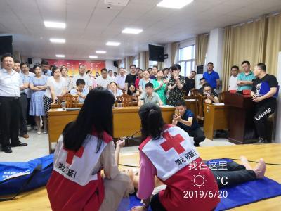 廣水市紅十字會應急救護培訓進黨校實現常態化