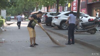 一把扫帚扫到底 强力治砂护生态 广水持续改善城乡人居环境