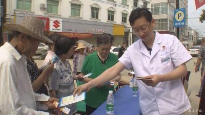 市二醫院到余店衛生院開展醫聯體義診服務活動