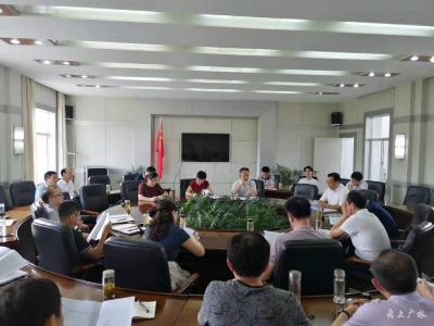 市委教育工作領導小組第一次全體會議召開